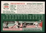 2003 Topps Heritage #309  Carlos Guillen  Back Thumbnail