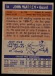 1972 Topps #64  John Warren   Back Thumbnail