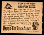 1950 Topps Bring Em Back Alive #69   Water Is The Enemy Back Thumbnail