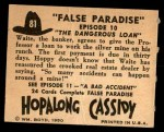 1950 Topps Hopalong Cassidy #81   The dangerous loan Back Thumbnail