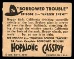 1950 Topps Hopalong Cassidy #26   Unseen enemy Back Thumbnail