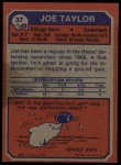 1973 Topps #37  Joe Taylor  Back Thumbnail