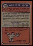 1973 Topps #205  Willie Ellison  Back Thumbnail
