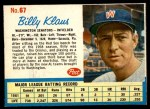 1962 Post #67  Billy Klaus   Front Thumbnail