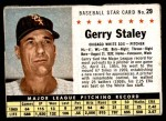 1961 Post Cereal #29  Gerry Staley   Front Thumbnail