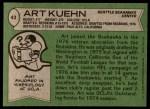 1978 Topps #43  Art Kuehn  Back Thumbnail