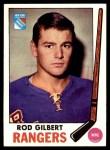 1969 Topps #37  Rod Gilbert  Front Thumbnail