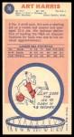 1969 Topps #76  Art Harris  Back Thumbnail