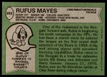 1978 Topps #269  Rufus Mayes  Back Thumbnail
