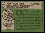 1978 Topps #432  Jerry Golsteyn  Back Thumbnail