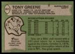 1978 Topps #251  Tony Greene  Back Thumbnail