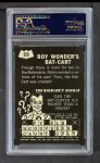 1966 Topps Batman -  Riddler Back #23   Boy Wonders Back Thumbnail