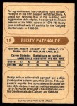 1976 O-Pee-Chee WHA #19  Rusty Patenaude  Back Thumbnail