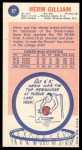 1969 Topps #87  Herm Gilliam  Back Thumbnail
