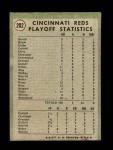 1971 Topps #202  Woody Woodard / Angel Bravo / Bob Tolan 1970 NL Playoffs - Summary - Reds Celebrate Back Thumbnail