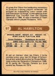 1976 O-Pee-Chee WHA #97  Al Hamilton  Back Thumbnail