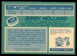 1976 O-Pee-Chee NHL #315  Jerry Holland  Back Thumbnail