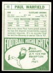1968 Topps #49  Paul Warfield  Back Thumbnail