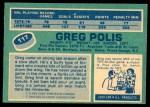 1976 O-Pee-Chee NHL #117  Greg Polis  Back Thumbnail