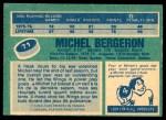 1976 O-Pee-Chee NHL #71  Michel Bergeron  Back Thumbnail