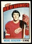 1976 O-Pee-Chee NHL #71  Michel Bergeron  Front Thumbnail