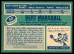 1976 O-Pee-Chee NHL #62  Bert Marshall  Back Thumbnail