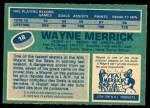 1976 O-Pee-Chee NHL #18  Wayne Merrick  Back Thumbnail