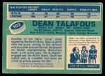 1976 O-Pee-Chee NHL #103  Dean Talafous  Back Thumbnail