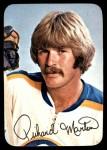 1976 Topps Glossy #19  Richard Martin  Front Thumbnail