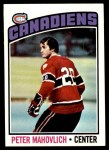 1976 Topps #15  Peter Mahovlich  Front Thumbnail