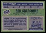 1976 Topps #154  Ron Greschner  Back Thumbnail