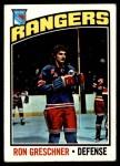 1976 Topps #154  Ron Greschner  Front Thumbnail