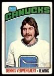 1976 Topps #175  Dennis Ververgaert  Front Thumbnail
