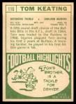 1968 Topps #116  Tom Keating  Back Thumbnail