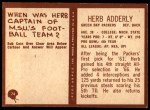 1967 Philadelphia #74  Herb Adderley  Back Thumbnail