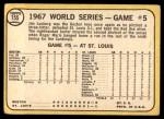1968 Topps #155   -  Jim Lonborg 1967 World Series - Game #5 - Lonborg Wins Again! Back Thumbnail