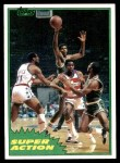 1981 Topps #108 E  -  Robert Parish Super Action Front Thumbnail