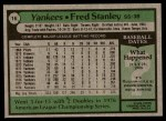 1979 Burger King #16  Fred Stanley  Back Thumbnail