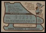 1979 Topps #101  Serge Savard  Back Thumbnail