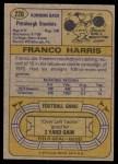 1974 Topps #220  Franco Harris  Back Thumbnail