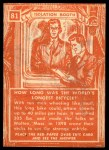 1957 Topps Isolation Booth #81   World's Longest Bicycle Back Thumbnail
