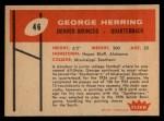 1960 Fleer #46  George Herring  Back Thumbnail
