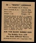 1948 Bowman #30  Whitey Lockman  Back Thumbnail