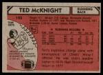 1980 Topps #193  Ted McKnight  Back Thumbnail