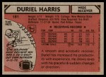 1980 Topps #181  Duriel Harris  Back Thumbnail