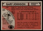 1980 Topps #210   -  Gary Johnson All-Pro Back Thumbnail