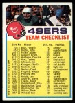 1973 Topps  Checklist   49ers Front Thumbnail