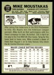 2016 Topps Heritage #128 A Mike Moustakas  Back Thumbnail