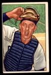 1952 Bowman #237  Sherm Lollar  Front Thumbnail