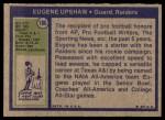 1972 Topps #186  Gene Upshaw  Back Thumbnail